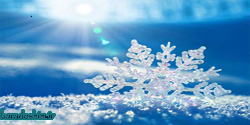 جشنواره زمستانی مسابقه برنده باش
