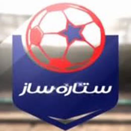 مسابقه ستاره ساز کشف استعدادهای فوتبال